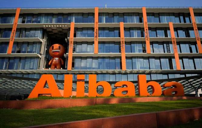 alibaba single day 2019